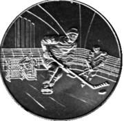Token - Lake Placid Olympics (Ice hockey) – obverse