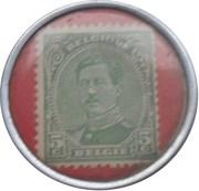 5 Centimes - Van Der Elst (Stamp) – obverse