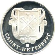 Medal - Saint Petersburg (Kazan Cathedral) – reverse