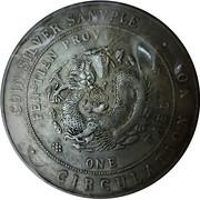 1 Tael - Fen-Tien (Coin Silver Sanvple) – obverse