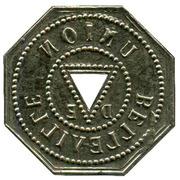 Masonic Token - Union de belleville - Grand Orient de France (Paris) – reverse