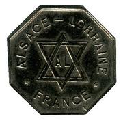 Masonic Token - Franc Maçonnerie - Loge Alsace-Lorraine - Obédience  de Paris – reverse