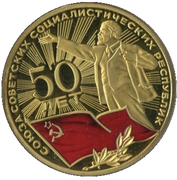 Token - 50th Anniversary of the USSR – obverse