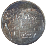 Medal - Bank of Israel (25th Anniversary) – obverse