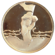 Medal - Exodus – reverse