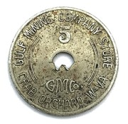 5 Cents Gulf Mining Company Store (Crab Orchard, West Virginia) – obverse
