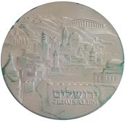 Token - Bank of Israel 20th Anniversary – reverse