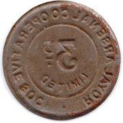 3 Pence - Royal Arsenal Cooperative Soc Limited – reverse