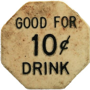 10 Cents - Brown's Inn (Alps, New York) – reverse