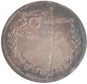 Medal - Israel 20th Anniversary – obverse