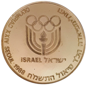 Medal - Olympic Games Seoul – obverse