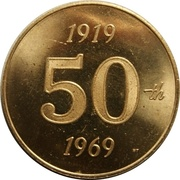 Medal - Kansas Lions Golden Anniversary – reverse