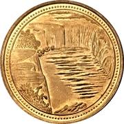 Token - Niagara Falls Chamber of Commerce – reverse
