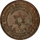 Masonic Penny - King Solomon's Chapter (Toronto, Ontario) – obverse