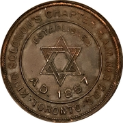 Masonic Penny - King Solomon's Chapter (Toronto, Ontario) – obverse