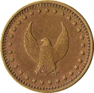 "Token - No Cash Value (Eagle looking left; ""No cash value""; Brass; 21.5 mm) – obverse"