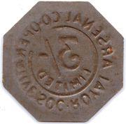 3 Shillings - Royal Arsenal Cooperative Soc Limited – reverse