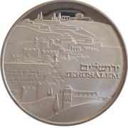 Medal - Jerusalem of Gold – obverse