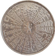 Medal - Jerusalem of Gold – reverse