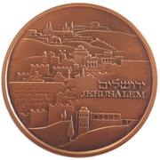 Medal - Jerusalem - City of Gold – obverse