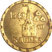 Love Coin - Kaunas – obverse