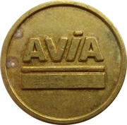 Car Wash Token - Avia – reverse