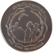 Token - Moon and Coin – obverse