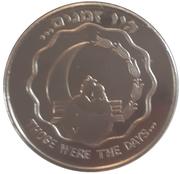 Token - Moon and Coin – reverse
