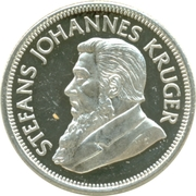 Token - 15th Anniversary of South Africa – obverse