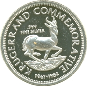 Token - 15th Anniversary of South Africa – reverse