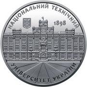 Medal - National Technical University of Ukraine - Igor Sikorsky Kyiv Polytechnic Institute – obverse