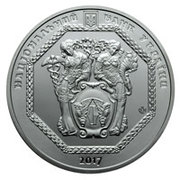 Medal - 100th Anniversary of foundation of the Ukrainian State Bank – obverse