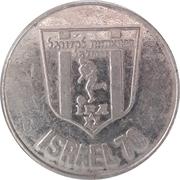 Token - 1970 FIFA World Cup (Israel) – obverse