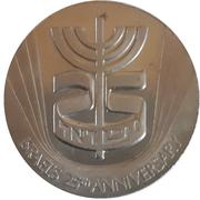 Greeting Token - Israel's 25th Anniversary – obverse