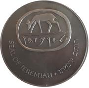 Token - Seal of Jeremiah (Silver subscriber) – obverse