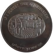 Token - If I forget thee O Jerusalem (Gold subscriber) – obverse