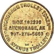 Trolley Token - Anchorage Trolley Tours (Anchorage, Alaska) – reverse