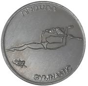 Medal - Sport in Israel (Gymnastics) – obverse