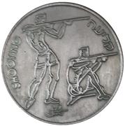 Medal - Sport in Israel (Shooting) – obverse