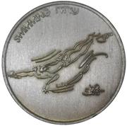 Medal - Sport in Israel (Swimming) – obverse