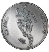 Medal - Sport in Israel (Athletics) – obverse