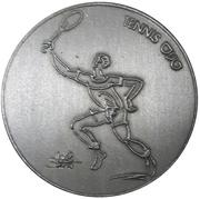 Medal - Sport in Israel (Tennis) – obverse