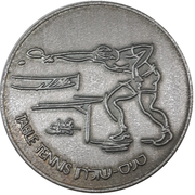 Medal - Sport in Israel (Table tennis) – obverse