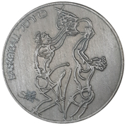 Medal - Sport in Israel (Basketball) – obverse