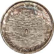 Medal - The Jerusalem Coin – obverse