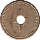 Token (Lightning bolt; with a hole) – obverse