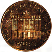 Austrian Mint Proof Set Token - Hauptmünzamt (Wien) – reverse