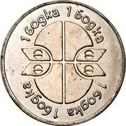 1 Para - Bodka (Gabrovo) – reverse