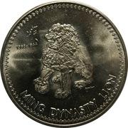 Ming Dollar - British Columbia (Chinese Dynasties Series ) – obverse