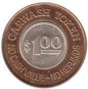 1 Dollar Car Wash Token - Village (Warsaw, Missouri) – reverse